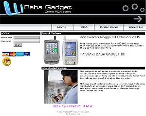 Baba Gadget